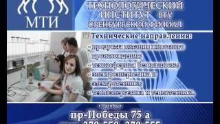 Московский технологический институт ВТУ