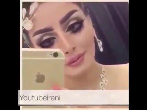 Funny Arab Girl Doing Fun Herself LOL