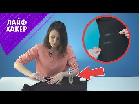 Как отстирать пятна от пота на цветном