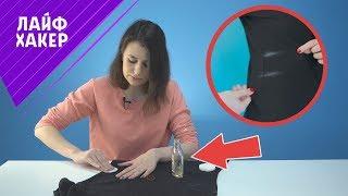 видео Как избавиться от запаха пота на одежде под мышками?