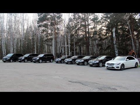 Аренда автомобилей с водителем в Челябинске. LuxAuto74.ru.  VIP Трансфер. Бизнес трансфер.