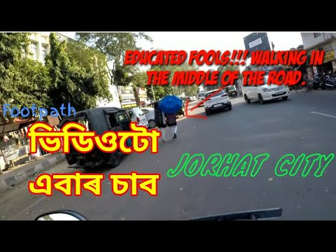 Daily Observation :1 |Jorhat city|Assam| Walking in the middle of the road???।Assamese