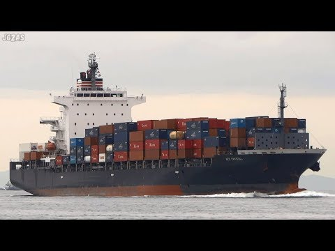 [船]ACX CRYSTAL Container ship コンテナ船 Osaka Port 大阪港入港 2013-JAN