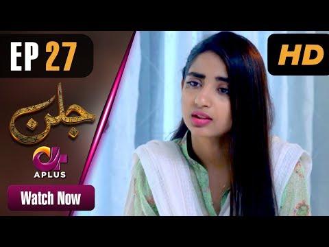 Jallan - Episode 27 - Aplus ᴴᴰ Dramas