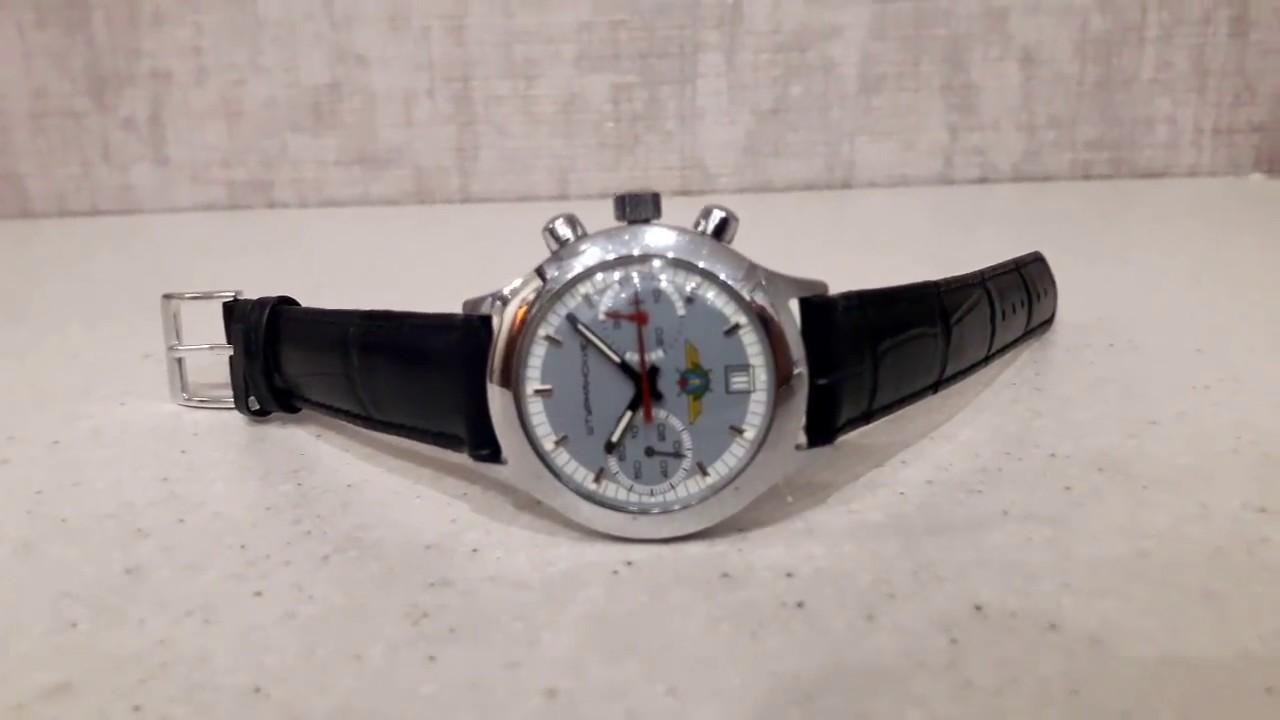 Вы можете купить наручные часы полёт по выгодной цене в интернет магазине bestwatch. Наручные часы полёт – цены, фото, характеристики,