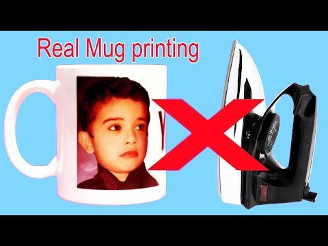 How to Print Your Photo on Mug at home – Using Electric Iron