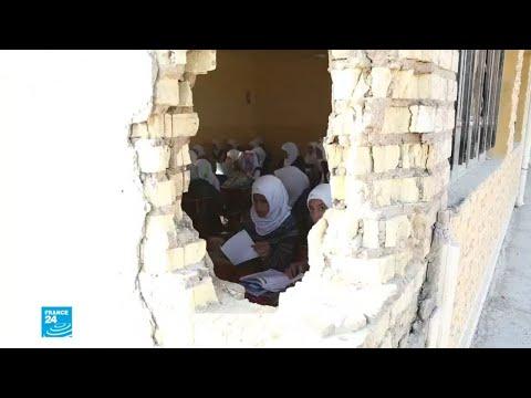 يونيسيف: الصراع واللامساواة لا يزالان يحددان ملامح الطفولة في العراق!  - نشر قبل 57 دقيقة