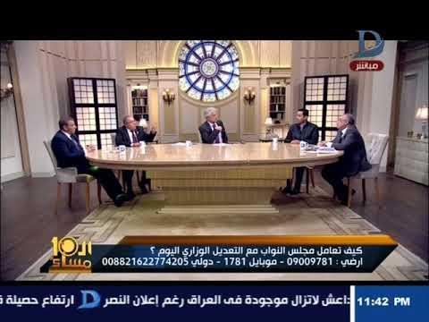 العاشرة مساء| النائب أحمد الطنطاوى يهاجم مجلس النواب والسبب !!!!!