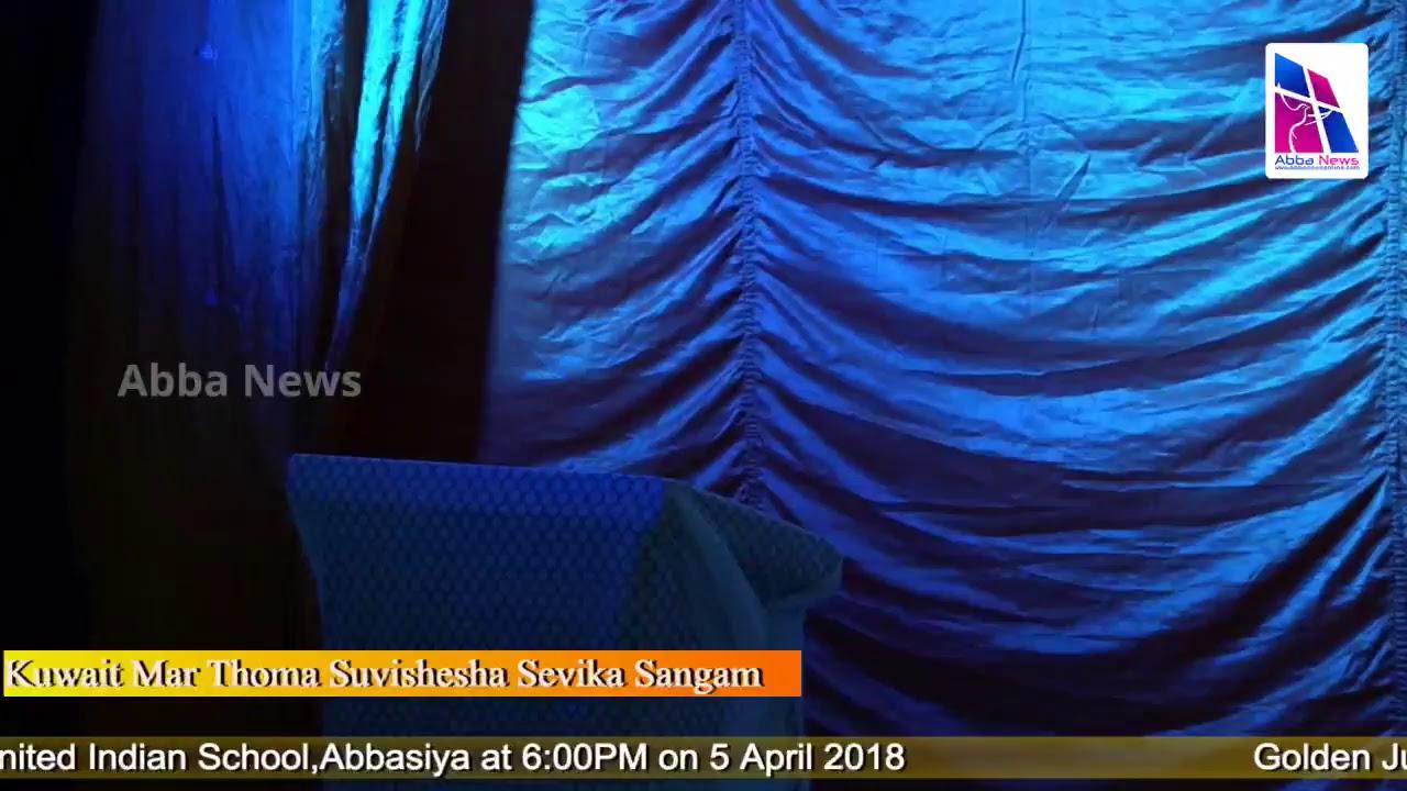 Abba News Online   YouTube
