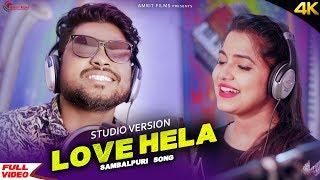 LOVE HELA ll Ashima Panda & Jasobant Sagar ll New Sambalpuri Music Video ll RKMedia