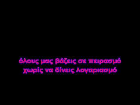 Xaris Kostopoullos - Proto Thema Karaoke Version