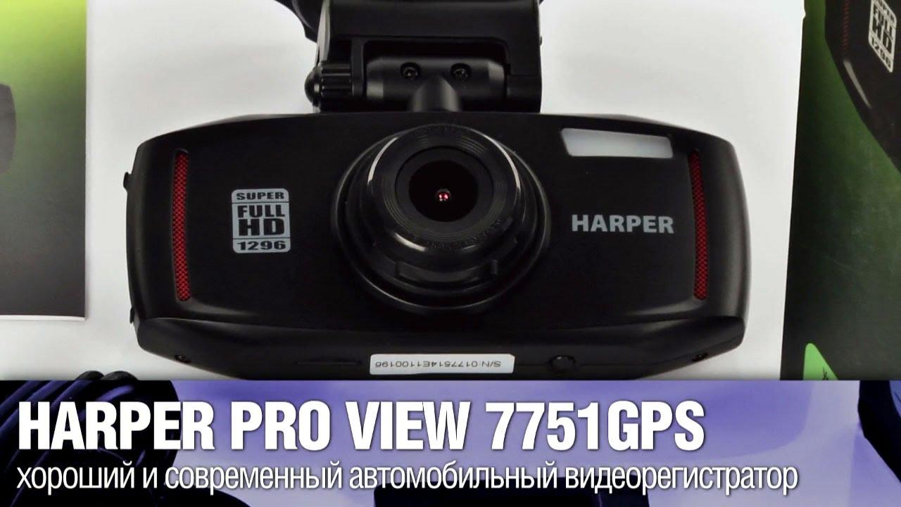 Хорошие видеорегистраторы с gps