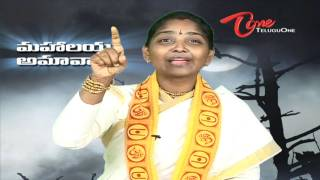 Mahalaya Amavasya 2011 - Tharpana Explained