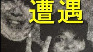 【ベッキー】とゲス乙女【川谷絵音】がテレビ共演していた! 不倫騒動の...