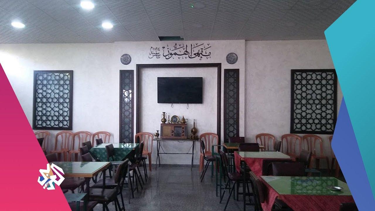 قناة العربي:شبابيك│مقهى الهموز .. ملتقى ثقافي وفني في نابلس منذ سنة 1894