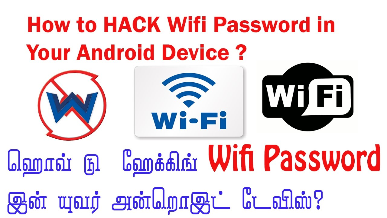 how to add a password to your wifi