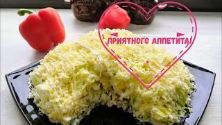 ЛЮБИМЫЙ салат Готовим на Новый год обязательно