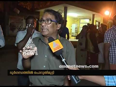 Kochi Ambalamukal residents protest against Cochin Refineries