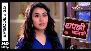 Thapki Pyar Ki - 22nd June 2015 - थपकी प्यार की - Full Episode (HD)