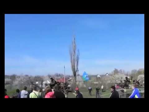 Украина. Хроника преступлений. Краматорск, 16 апреля 2014 года