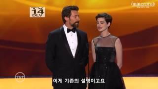 2013 SAG Awards Les Misérables (Korean sub)