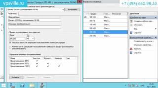 Квоты для сетевых папок в Windows Server 2012 R2