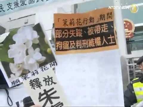 Gimmicks Concealed in Beijing's Hacking Denial