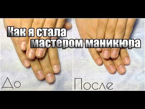 Маникюр ольга антипова