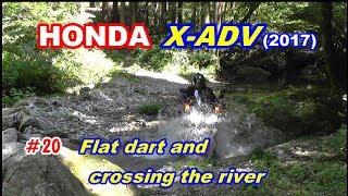 Video X-ADV #20 plat dart et traversant la rivière download MP3, 3GP, MP4, WEBM, AVI, FLV Desember 2017