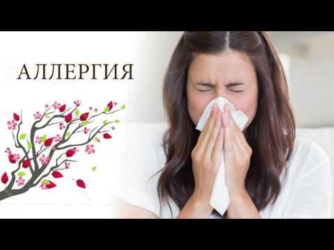 Первые признаки аллергии: симптомы, диагностика, лечение