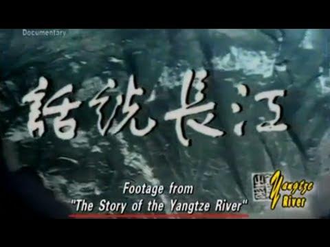 Rediscovering The Yangtze River