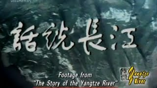 Rediscovering The Yangtze River