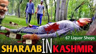 Sharaab In Kashmir    67 Liquor Shops    Future of kashmir    Share Zaroor krnaa