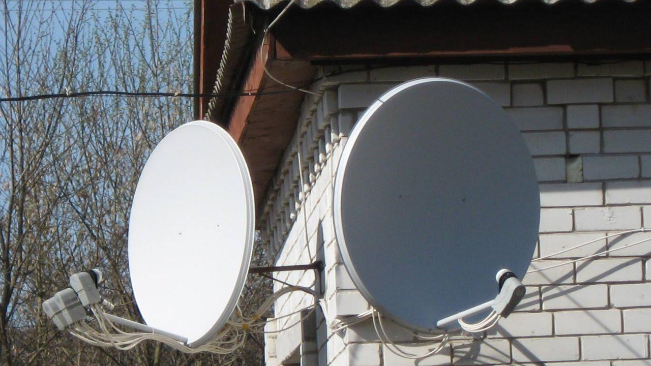 Спутниковые антенны триколор, нтв+ возможны другие варианты. Б/у. Состояние 8 из 10. Полный комплект, есть даже коробка.