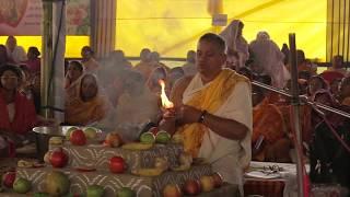 Bhagavad Gita - The Essence of all Vedic Literature