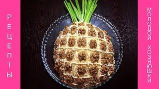 Салат с курицей и ананасами/вкусный и легкий ананасовый салат