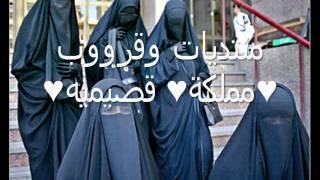 This is my Hijab by Ahmed Bukhatir