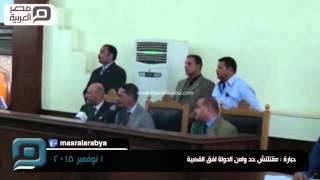 بالفيديو| حبارة: مقتلتش حد وأمن الدولة لفق لي القضية