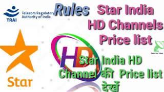Star Indias Tv Channels — Ezgame