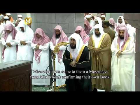 صلاة التراويح ليلة 1 رمضان للشيخ د. بندر بليلة 1437