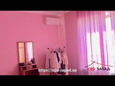 Купить дом на Фонтане на Тимирязева