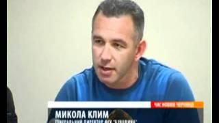 Прес-конференція ФСК Буковина (06.09.11, 5 канал).wmv