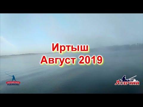 Иртыш август 2019 Уватский район