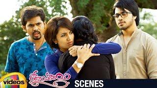 Tejaswi Madivada & Kruthika Cheat Boyfriends | Rojulu Marayi Telugu Movie Scenes | Kruthika