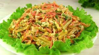 """Салат """"Новогодний Хаос""""/Простой праздничный салат"""