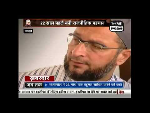 Must Watch: Asaduddin Owaisi | Report on his political career on National Media| AIMIM PRESIDENT