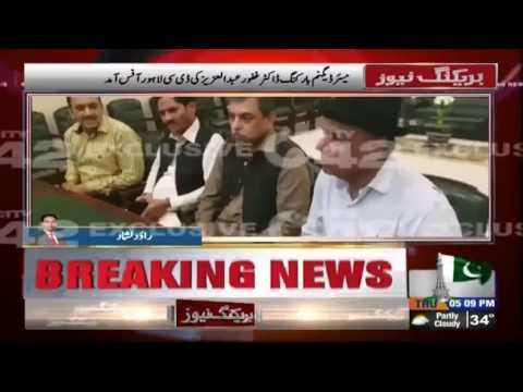 Barking and dagenham Mayor Dr Abdul Ghafoor visit DC Lahore office