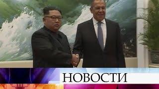 В КНДР Сергей Лавров встретился с Ким Чен Ыном.