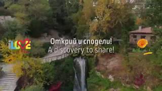 University Botanic Garden Balchik