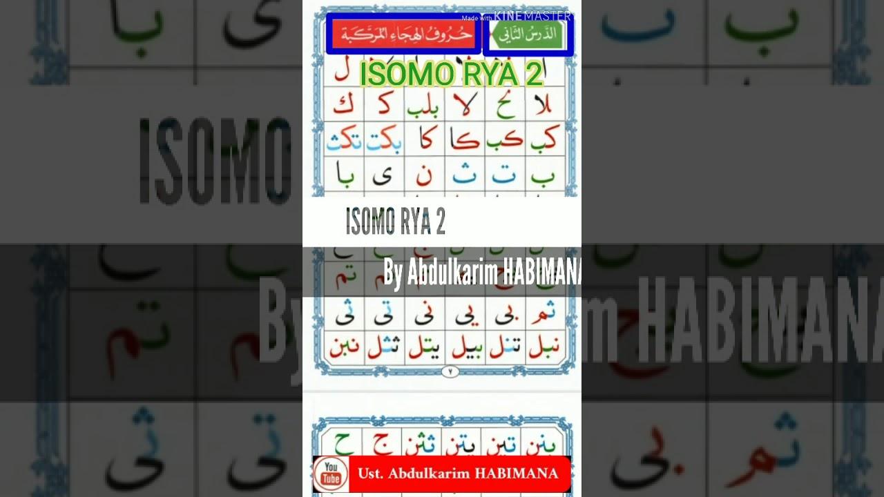 Download ISOMO 2_MENYA GUSOMA QURAN    QAIDA NURANIYA